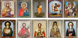 Nickolay St John Sergiy Spiridon Georgiy Apostol Andrerw Religious Icons by Name
