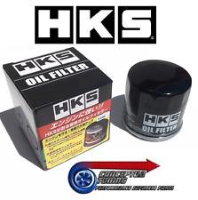 Genuine HKS High Flow Oil Filter- For Mazda MX5 NA Mk1 1.6 M