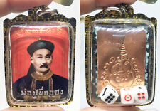 Thai Amulet Locket Yi Gor Hong Ajarn Subin Lucky Rich Wealth Money Lotto Gamble