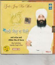 Gali jag Na Hai - Bhai Joginder Singh Ji Riar  [Cd] Shabad Gurbani