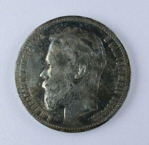 1 Rouble 1899 - Russian Empire - Silver - RARE COIN