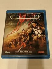 Blu-Ray: RED CLIFF Destiny Lies In The Wind! John Woo!