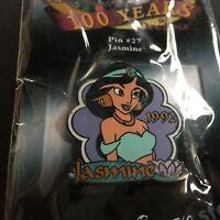 Week 12 Disney 100 Years of Dreams Pins Pin #87