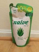 Kracie naive refresh BODY WASH Aloe 418mL Refill MADE IN JAPAN