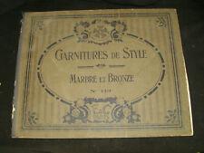 RARE ANCIEN CATALOGUE HORLOGERIE FISSEAU & COCHOT PARIS HORLOGE PENDULE BRONZE