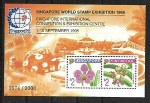 SMT, SINGAPORE SC #717c 1995 ORCHIDS MNH SHEET 3576/9000