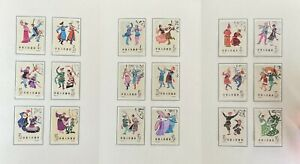 CHINA 1962-63 FOLDER OF CHINESE FOLK DANCES 1ST, 2ND & 3RD ISSUE HIGH C.V£+++