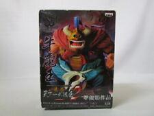 F832 Banpresto Dragonball Tenkaichi 2 figure Rindertaufel Japan