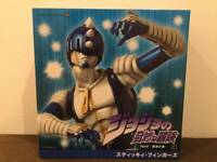 JoJo's Bizarre Adventure RAH Real Action Heroes Medicom Toy Sticky Fingers Rare