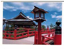 Postcard: Asamayama Kannon-do, Onioshidashi Park, Japan