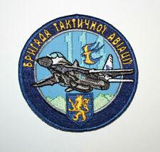 MILITARY PATCH AIR FORCE UKRAINE 114 BRIGADE TACTICAL AVIATION * WAR UKRAINE