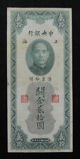CHINA CUSTOMS GOLD UNIT 20 YUAN 1930 #EF219874