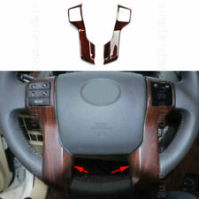 2pcs Wood Grain Color Steering Wheel Trim Cover For Toyota Prado FJ150 2010-2016