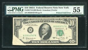 "FR. 2017-B 1963-A $10 FRN ""PRINTED FOLD ERROR"" PMG ABOUT UNCIRCULATED-55"