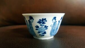 Antique Chinese porcelain Kangxi Cup