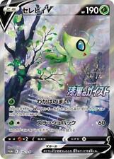 Psl Pokemon Gioco Carte Nero Geist Celebi V 175 / S-P Promo Menta Giapponese