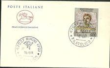 ITALIA BUSTA 1981 CAVALLINO POSTE  BIMILLENARIO VIRGILIO SPECIALE FDC RIMINI