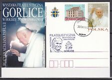 POLAND 2011 Postmark - Beatification Pope John Paul II - Philatelic Exhibition