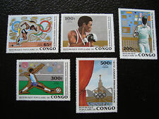 CONGO brazzaville - timbre yvert et tellier aerien n° 254 a 258 n** (A9) stamp