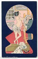 XAVIER SAGER . Erotique . Par le trou de la serrure . Erotic .Beyond the keyhole