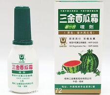 Sanjin Watermelon Frost Spray for Soar Throat 三金西瓜霜 3g
