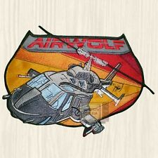 """Airwolf Replica Crew Logo for Back Patch Helicopter Jacket String Hawke 9"""" Suit"""