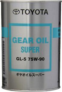 Genuine Toyota Hypoid API GL-5 75W-90 Gear Oil Super Lube 1 Quart OEM