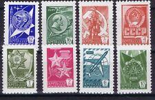 USSR space 1976 definitives, Gagarin
