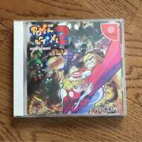 Sega Dreamcast Power Stone 2 Japan DC