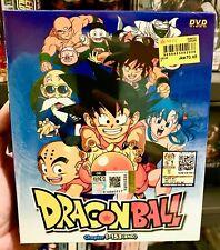 1986 Dragon Ball (VOL.1 - 153 End) ~ All Region ~ Brand New & Factory Seal ~