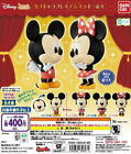 Bandai CapChara Premium Disney Frineds Mickey & Minnie Completed Set 4pcs