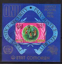 0150++COMORES   BLOC   ONU  SERVICE POSTAL