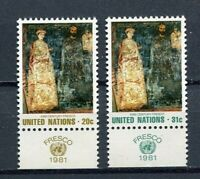 19160A) United Nations (New York) 1981 MNH Art + Lab