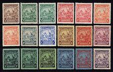 Barbados 1925-35 seal of colony set, MH (SG#229/239, incl. 237a)