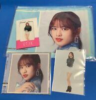 IZ*ONE IZONE JAPAN OFFICIAL SHOP - An Yujin Suki to Iwasetai official goods