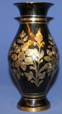 Vintage Floral Brass Vase