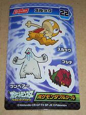 Japanese Pokemon Nissui Sticker Seal Black & White Best Wishes - Scraggy #22