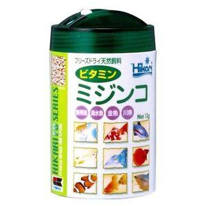 HIKARI Freeze Dried Daphnia 12g Vitamin From Japan