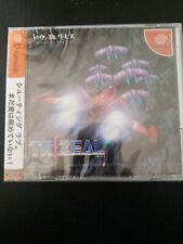 Trizeal + CD + Bandana Dreamcast DC Japan Import