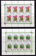 Russia 1994 Minisheet Year Set - NH 9 Sheets, Complete By Scott 6197//6239