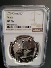 2005 china panda   ms69 ngc lowest price on ebay