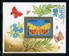 Mongolia Scott #2083 MNH S/S Butterflies FAUNA CV$6+