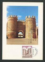 SPAIN MK 1982 CASTILLO BURG CASTLE CHATEAU MAXIMUMKARTE MAXIMUM CARD MC CM d3801