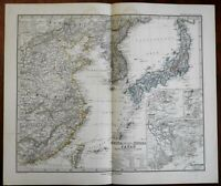 China Korea Japan Shanghai Jedo Canton Hong Kong 1875 Stieler map