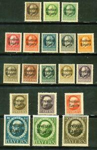 GERMANY-1919-20  -BAVARIA-BAYERN SC # 193-211 PERF,-MNH ( 1 )