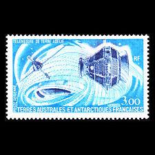 TAAF 1977 - Satellites Space - Sc C33 MNH