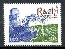 STAMP / TIMBRE FRANCE NEUF N° 3746 ** CELEBRITE / RICHI / RABIN