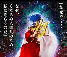 Bandai Saint Seiya Cloth Myth The Sun God Abel Figure