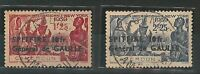 54997 - FRENCH COLONIES: CAMEROUN Cameroon - STAMPS: YVERT 245/6 Used - FINE!!