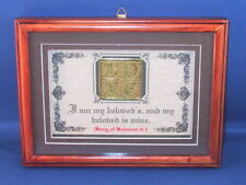 """Bible Verse Plaque""""I AM MY BELOVED""""Christian Husband,Wife,LOVE Decor 3D Gifts"""